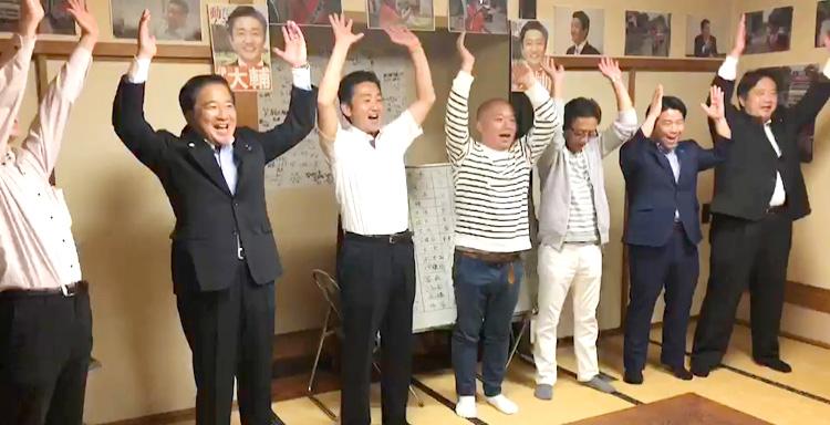 立川市議会議員選挙 当選の様子