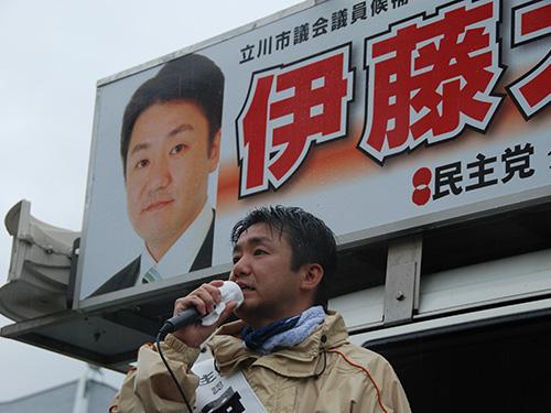 伊藤大輔 市議選の写真1