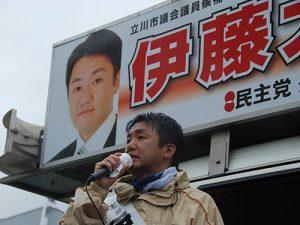 伊藤大輔 市議選の写真2
